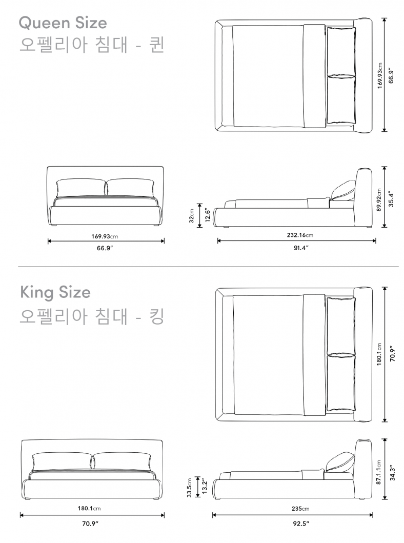 Dimensions for 오펠리아 침대